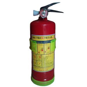 Bình bột chữa cháy MFZ1 BC