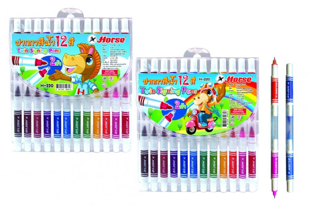 Bút lông ký tên Signing Pen H-220