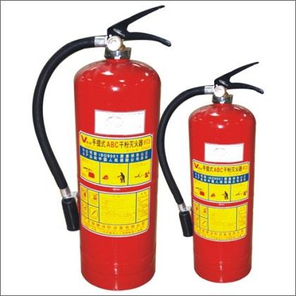 Bình bột chữa cháy BCC02