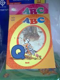 Tập 100tr ABC