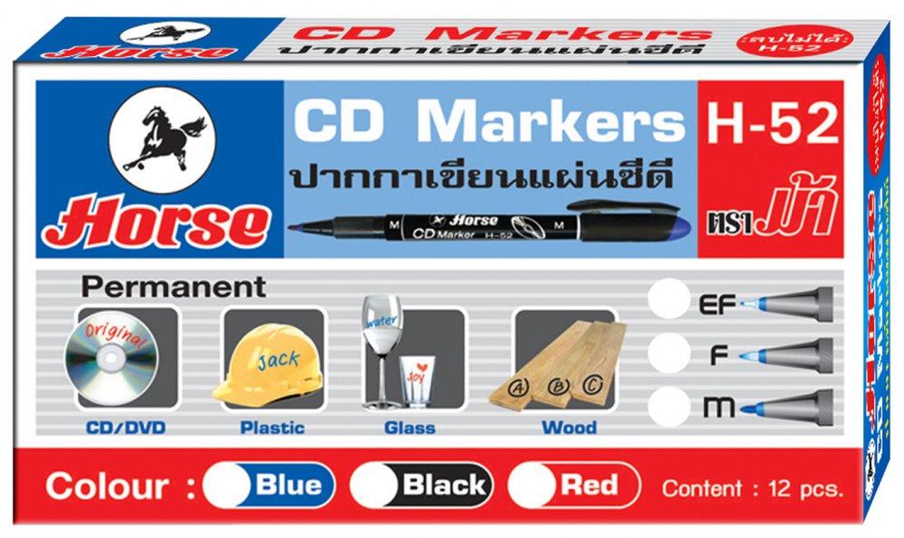 Bút ghi đĩa CD marker H-52-black