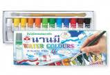 Màu nước NM-12 plastic tube