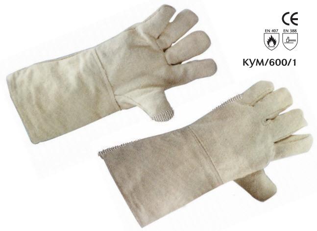 Găng tay chịu nhiêt GB - Zetek LH